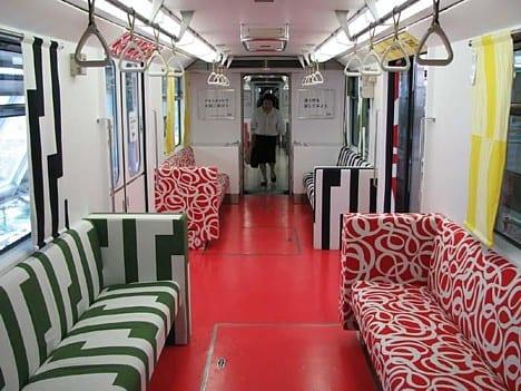 ikea tren metro japon kobe