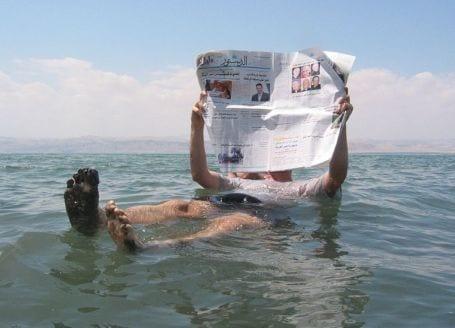 mar muerto no man's land dead sea