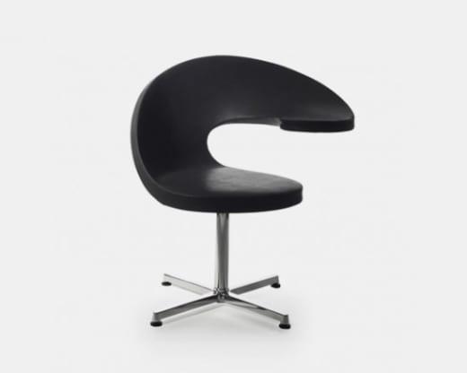 silla ergonomica oficina portatil ultraportatil