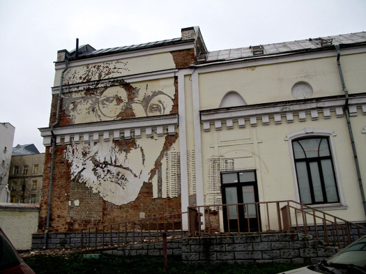 vhils alexandre farto street art moscu