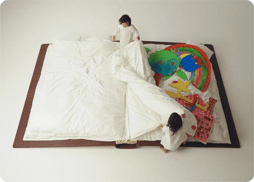 Cama libro by Yusuke Suzuki