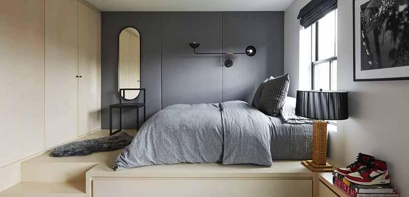 Dormitorios minimal