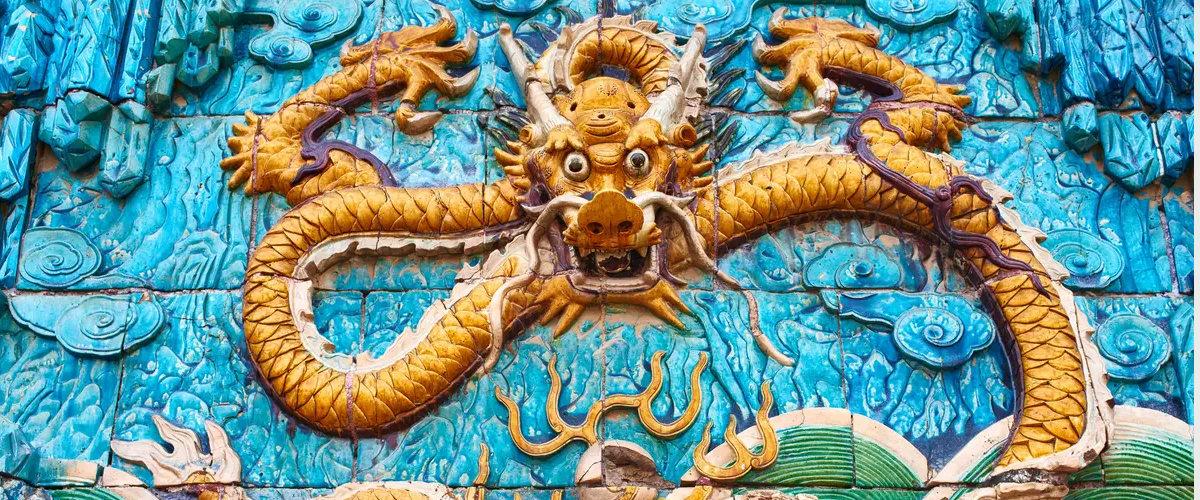 Huangji Palace con un dragón